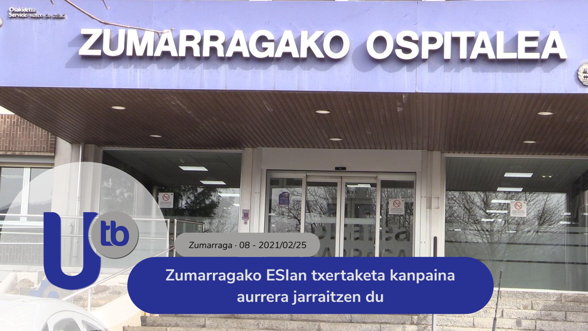 Zumarragako ESIan txertaketa kanpaina aurrera jarraitzen du / Continúa la campaña de vacunaciones en la OSI de Zumarraga