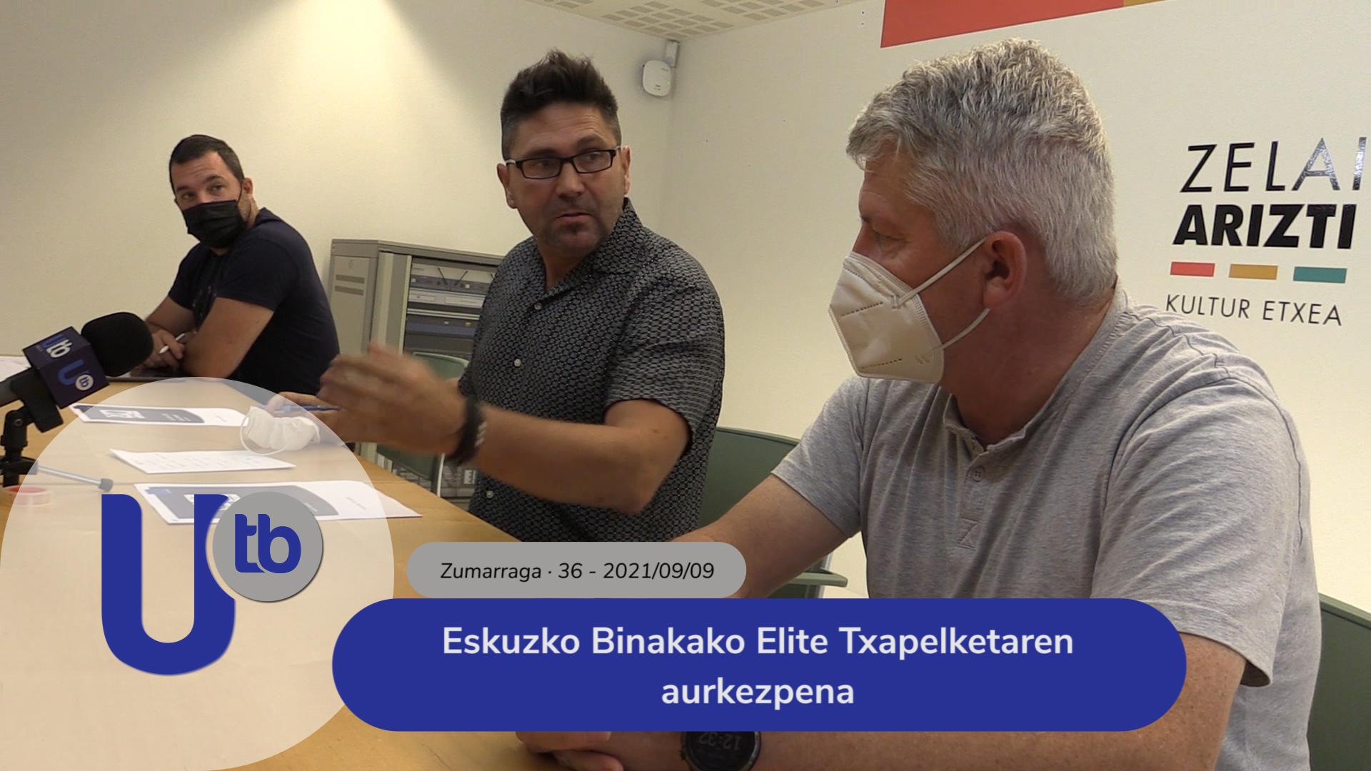 Eskuzko Binakako Elite Txapelketaren aurkezpena / Presentación del Campeonato Élite de pelota a mano por parejas
